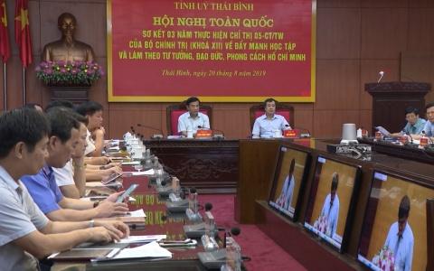 Sơ kết 3 năm thực hiện Chỉ thị 05 của Bộ Chính trị