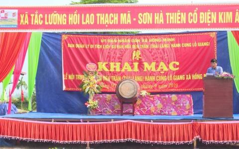 Khai mạc Lễ hội Đền Trần Thái Lăng  - Hành cung Lỗ Giang năm 2019