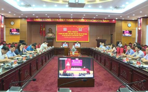 """Hội thảo 70 năm tác phẩm """" Dân vận"""" của Chủ tịch Hồ Chí Minh"""