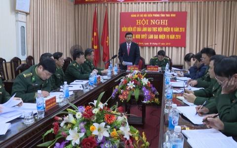 Bộ đội Biên phòng tỉnh xây dựng Nghị quyết lãnh đạo thực hiện nhiệm vụ năm 2019