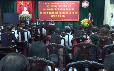 Triển khai công tác tổ chức Đại hội Đại biểu MTTQVN tỉnh lần thứ XVIII