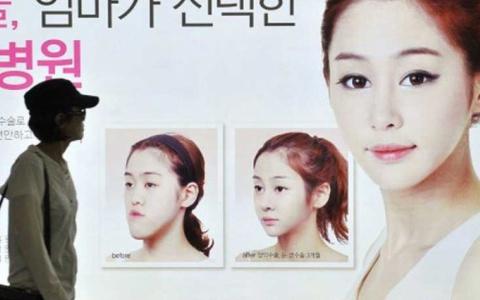 Sức hút của dịch vụ du lịch thẩm mỹ tại Hàn Quốc