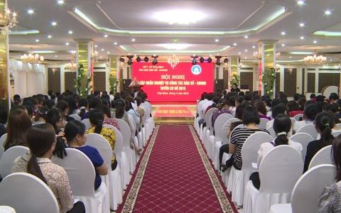 Tập huấn nghiệp vụ công tác Dân số - Kế hoạch hóa gia đình tuyến cơ sở