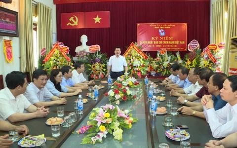 Các đồng chí lãnh đạo tỉnh chúc mừng ngày Báo chí cách mạng Việt Nam