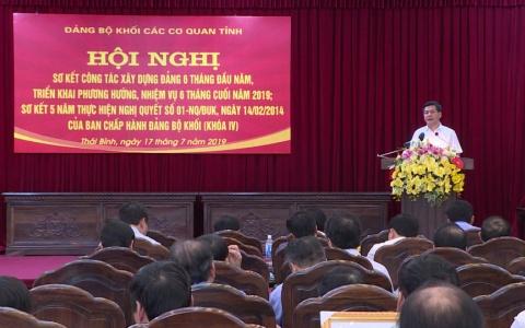 Nâng cao vai trò lãnh đạo, chỉ đạo của cấp ủy tổ chức Đảng