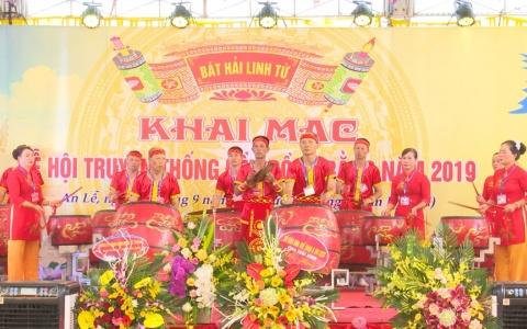 Khai hội Đền Đồng Bằng