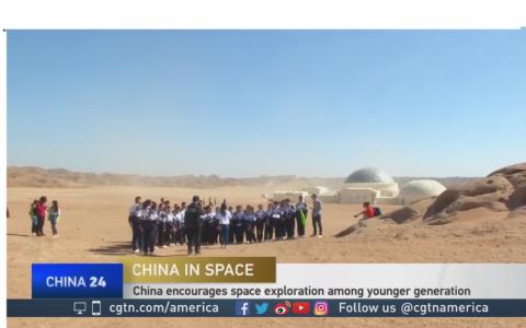 Khơi nguồn đam mê khám phá vũ trụ cho giới trẻ tại Trung Quốc