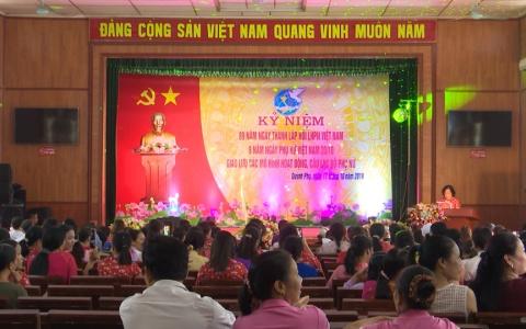 Kỷ niệm 89 năm ngày thành lập Hội Liên hiệp Phụ nữ Việt Nam