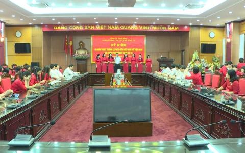 Ban nữ công các cơ quan Tỉnh ủy Thái Bình đẩy mạnh phong trào thi đua 2 giỏi
