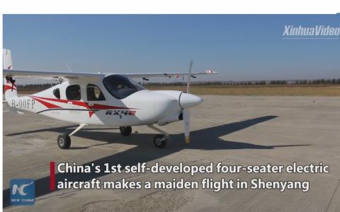 Trung Quốc thử nghiệm máy bay điện