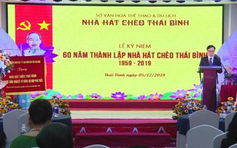Nhà hát chèo Thái Bình: 60 năm giữ lửa nghệ thuật truyền thống