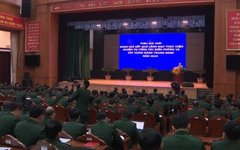 Bộ đội Biên phòng xác lập 153 chuyên án trong năm 2019