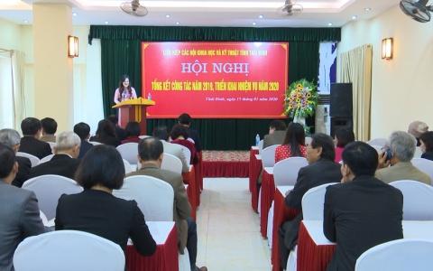 Liên hiệp các hội Khoa học và Kỹ thuật tỉnh Thái Bình tổng kết công tác năm 2019