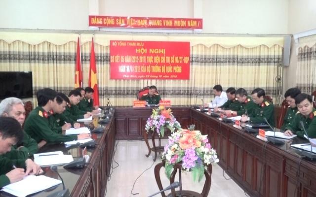 Bộ Quốc phòng giao ban trực tuyến công tác quản lý đất quốc phòng