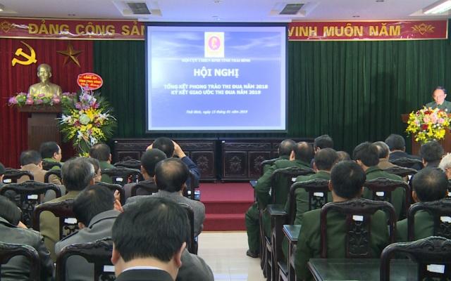 Hội Cựu chiến binh tỉnh ký giao ước thi đua năm 2019