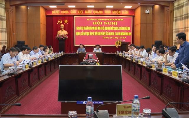 Giải pháp trọng tâm phát triển chính quyền điện tử tại Thái Bình