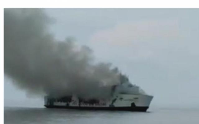 Indonesia: Cháy tàu khiến hàng chục người mất tích