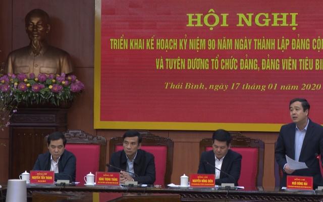 Triển khai kế hoạch kỷ niệm 90 năm ngày thành lập Đảng cộng sản Việt Nam và ngày thành lập tỉnh Thái Bình