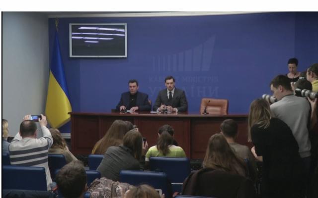 Tổng thống Ukraine bác đơn từ chức của Thủ tướng