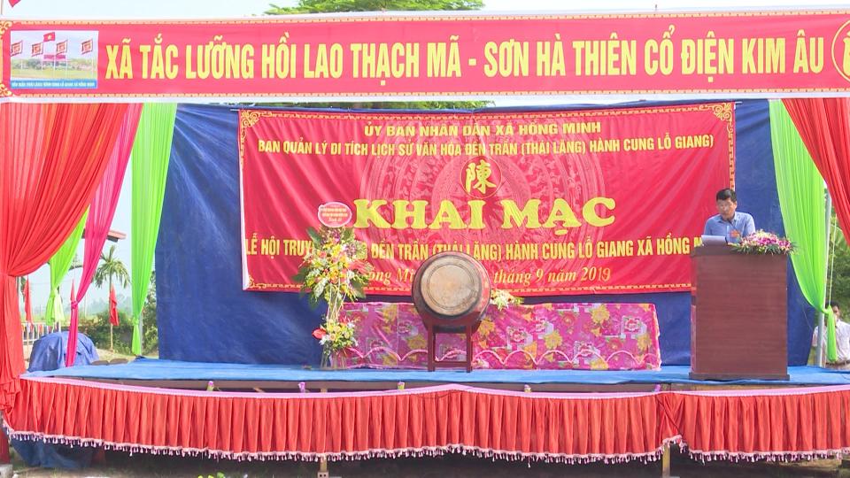 Khai mạc Lễ hội Đền Trần (Thái Lăng) - Hành cung Lỗ Giang năm 2019